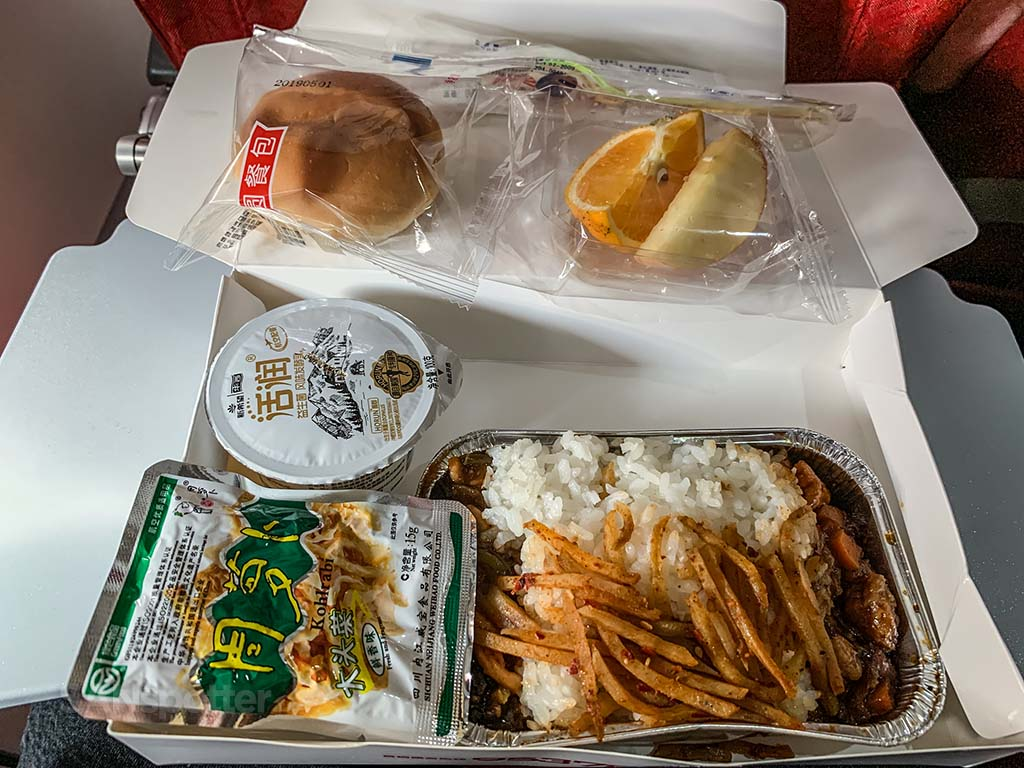 Sichuan Airlines economy meal review
