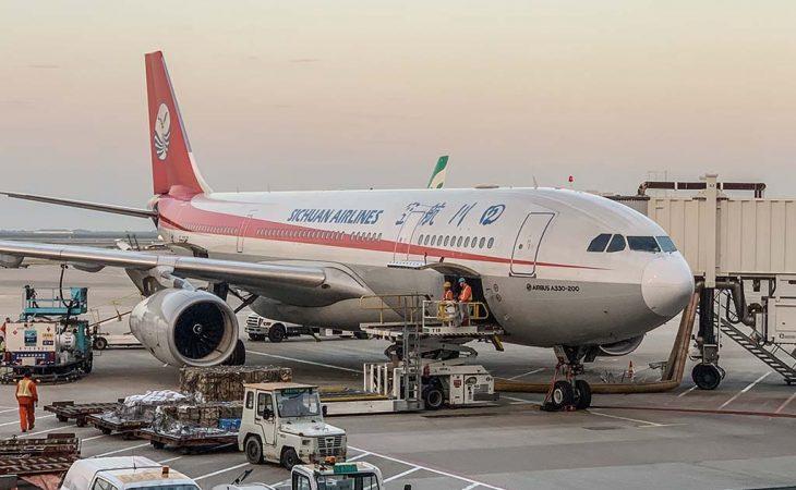 Sichuan Airlines Shanghai PVG