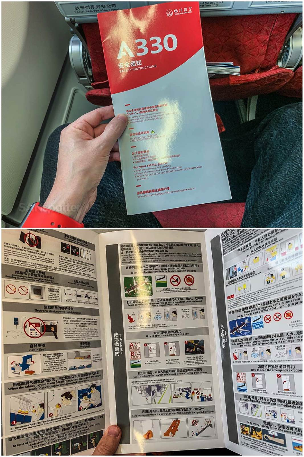 Sichuan Airlines A330-200 safety card