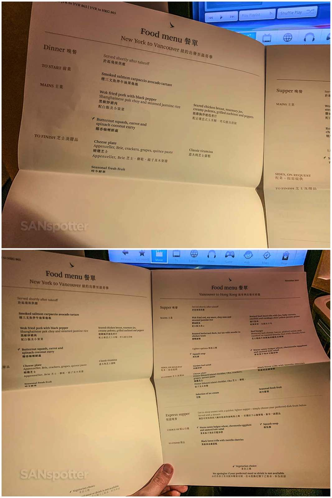 Cathay Pacific business class menu options