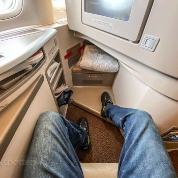 China Eastern business class leg room