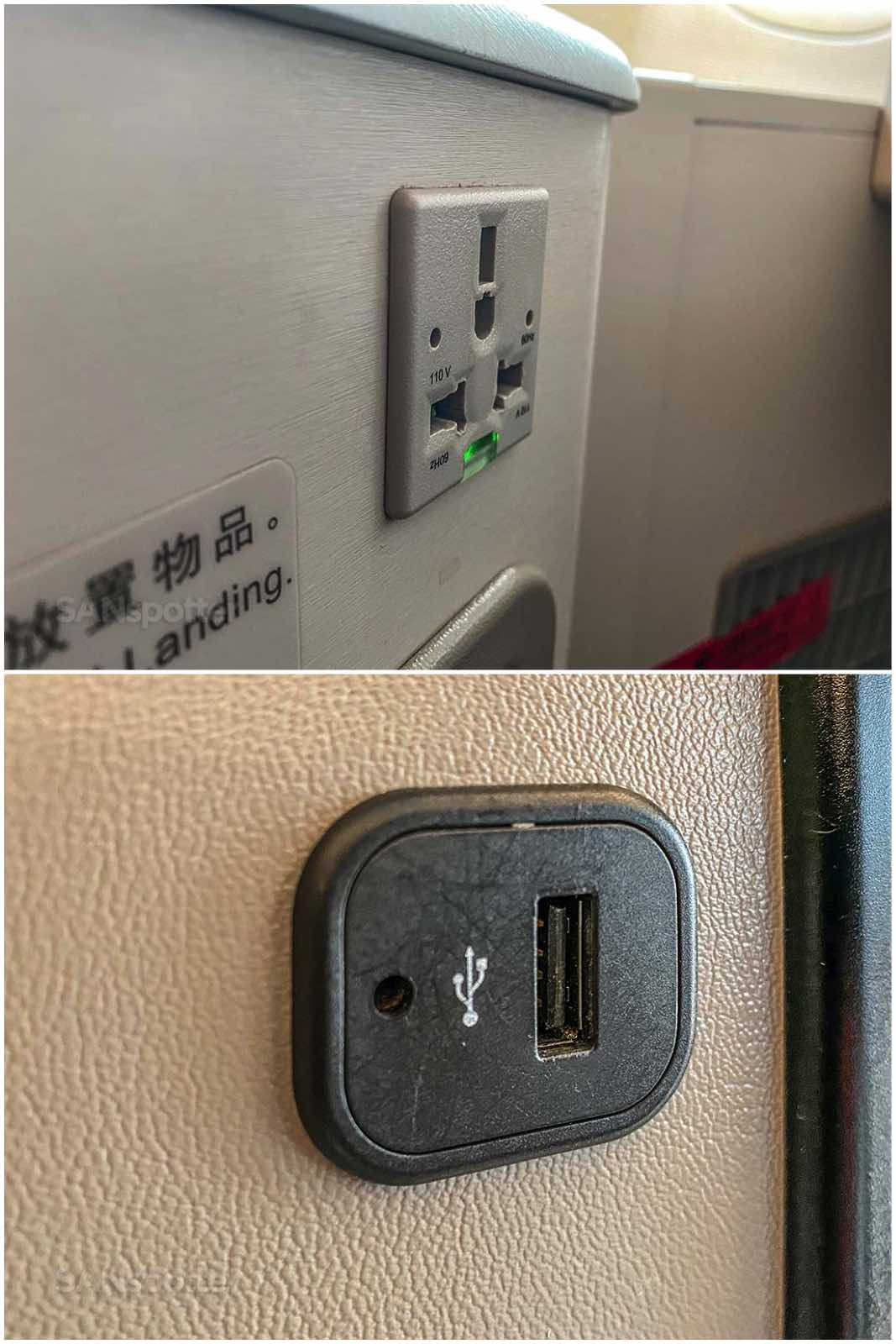 china eastern business class electrical outlets