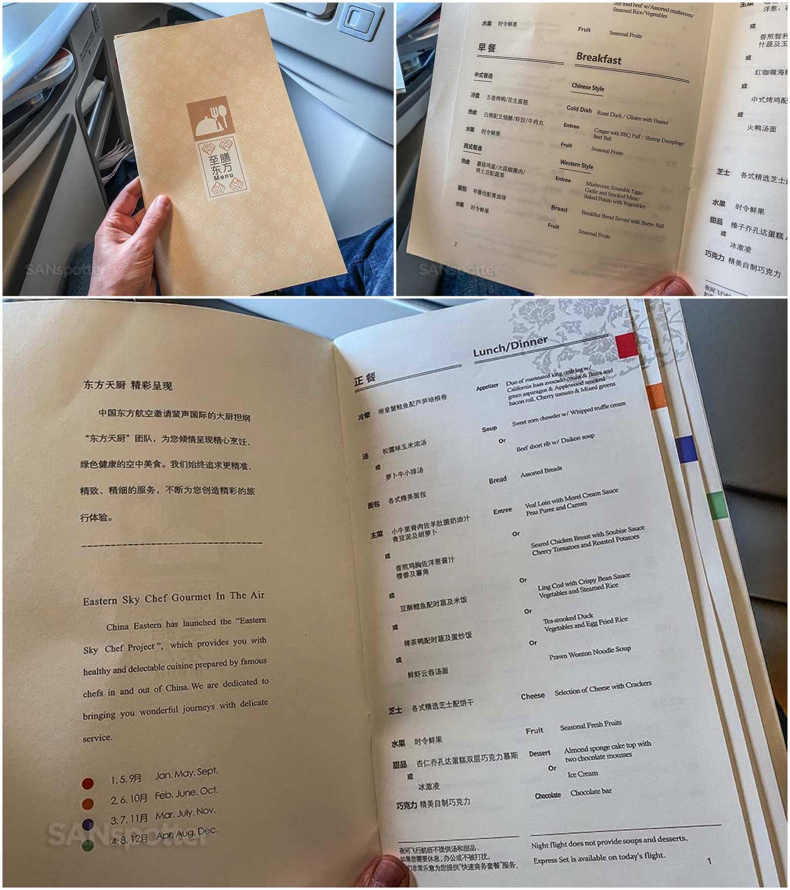 China Eastern business class menu