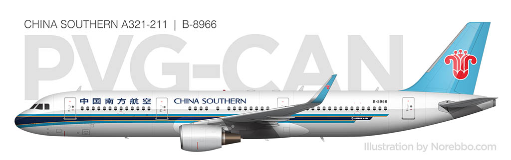 China Southern A321 side view