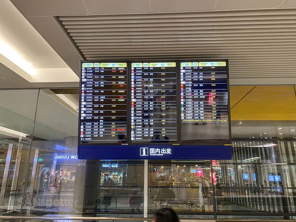 shanghai airport departures