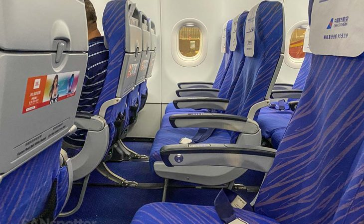 China Southern Airlines A321 economy seats
