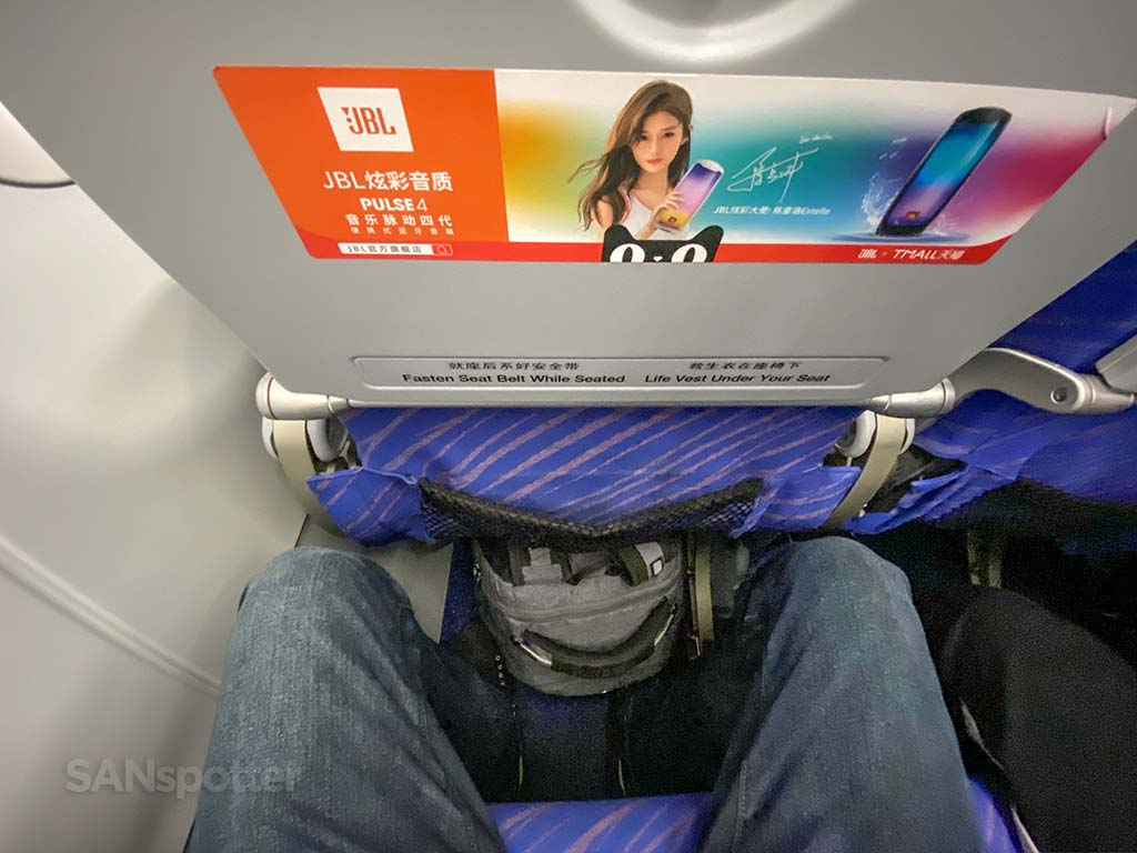 China Southern Airlines A321 seat pitch