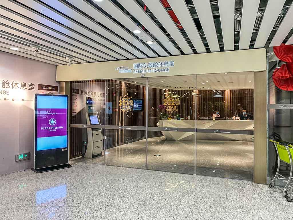 Plaza premium lounge Guangzhou airport