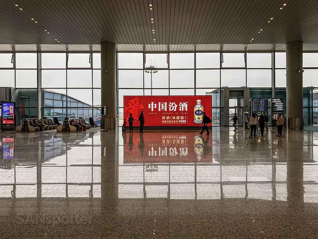 advertisements Guangzhou airport