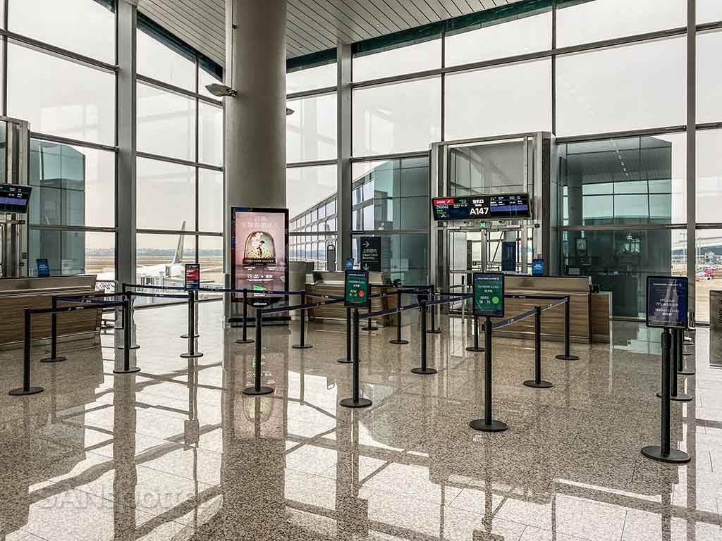 Gate A147 Guangzhou airport
