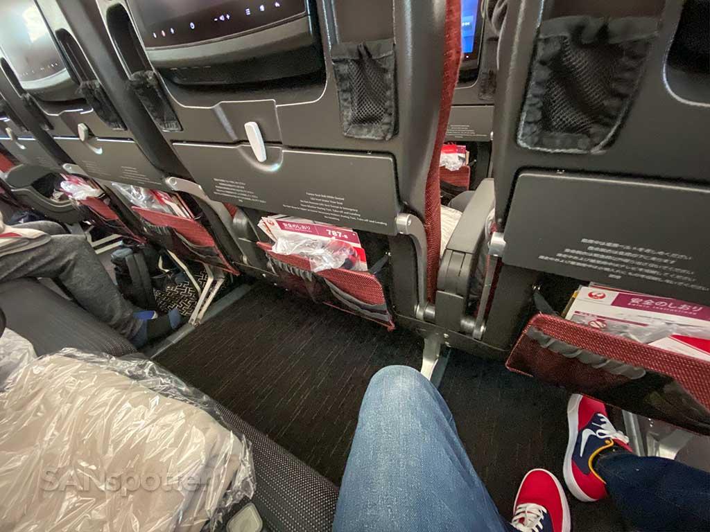 JAL Economy empty seats