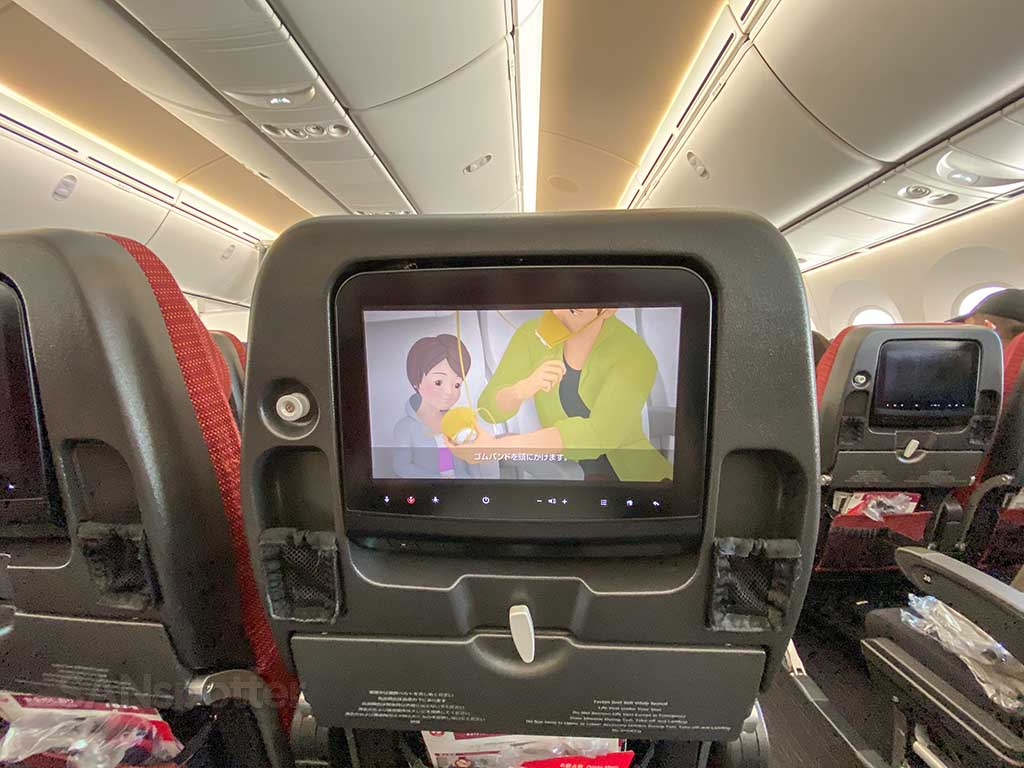 JAL Economy video screen