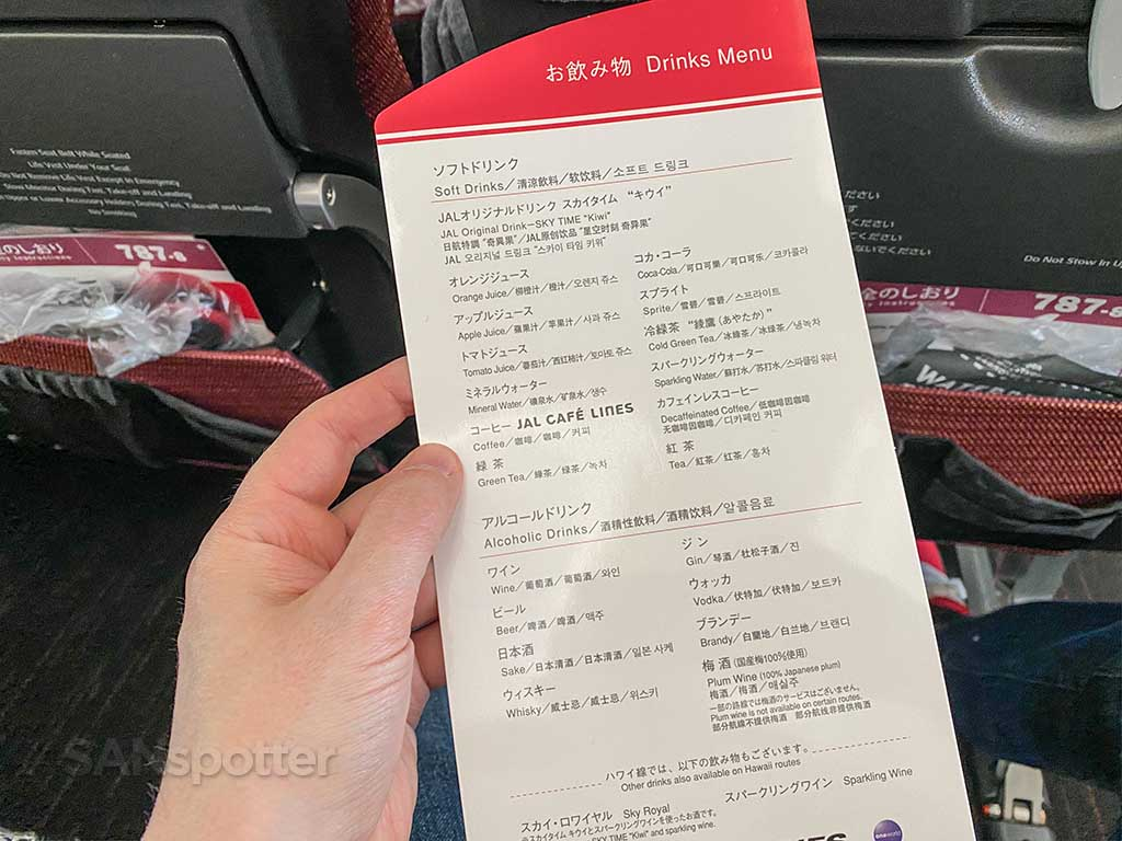 JAL Economy drink menu