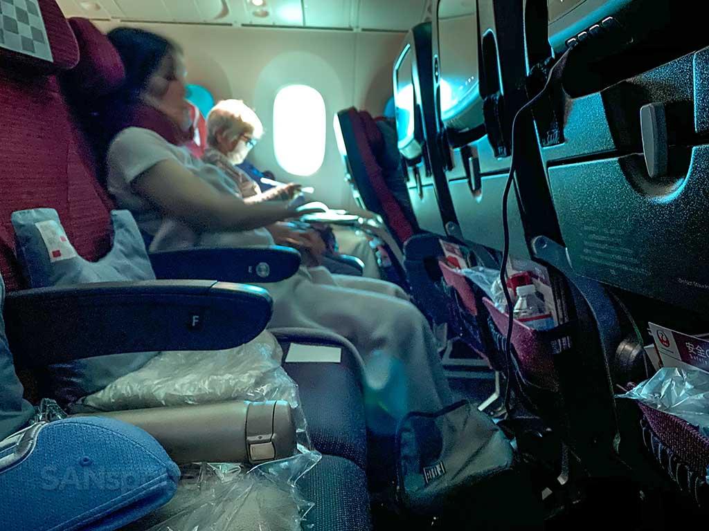 JAL economy seat comfort