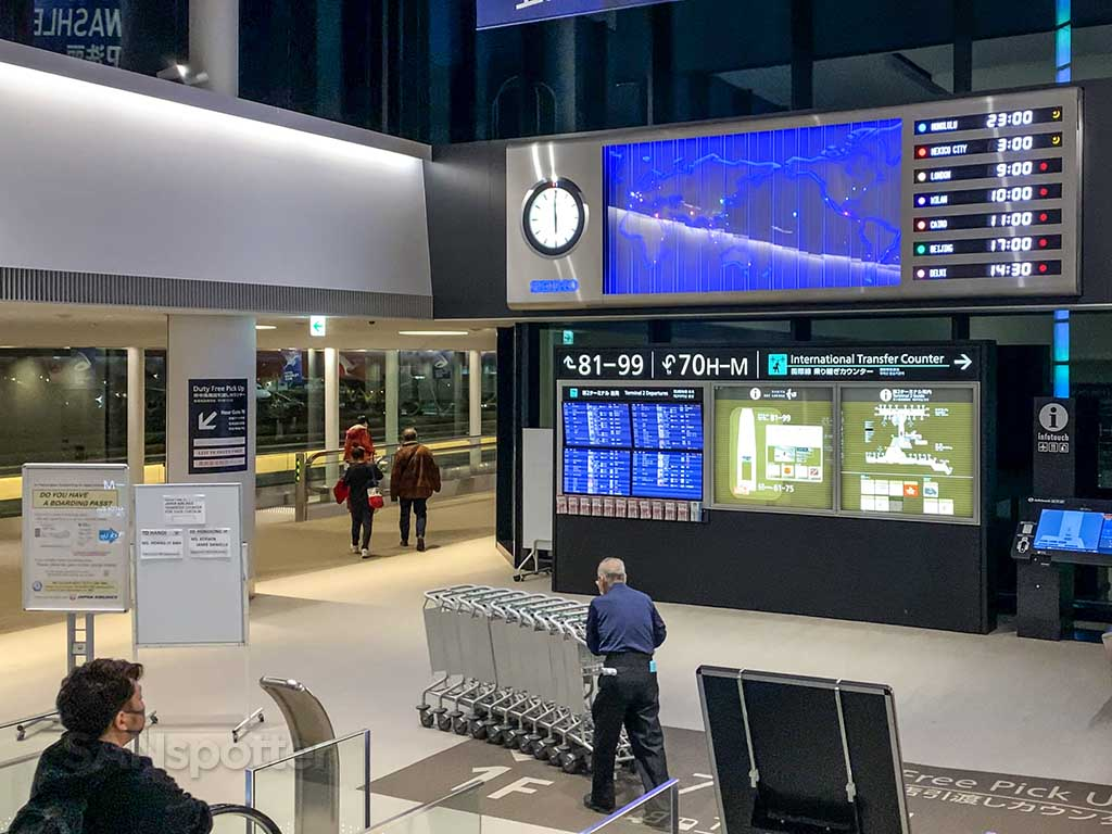 NRT terminal 2 inside