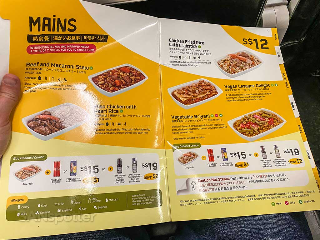 Scoot Airlines menu options