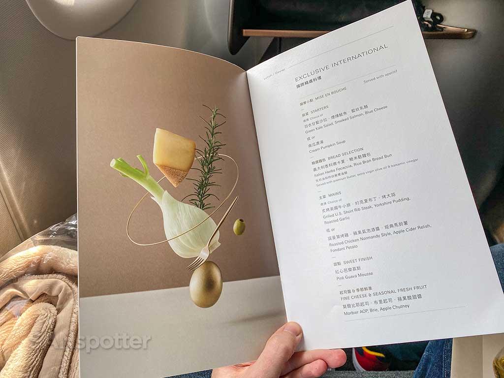 Starlux business class menu
