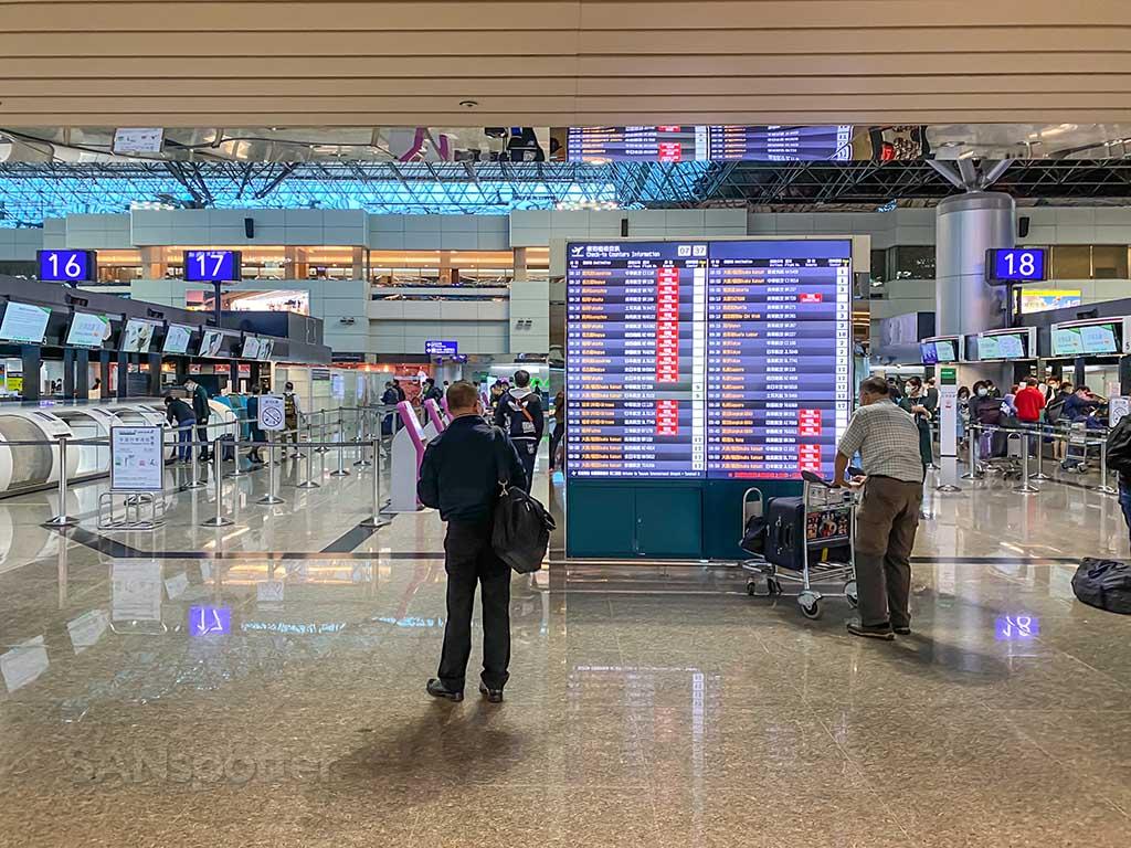 TPE terminal 2