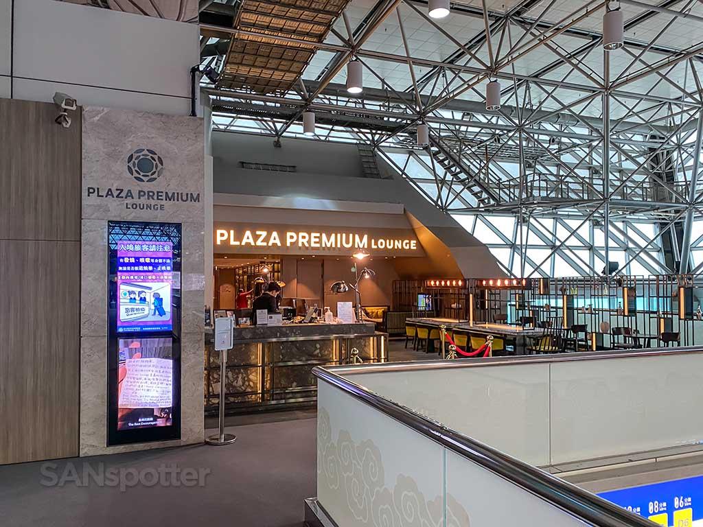 Plaza Premium Lounge terminal 2 TPE