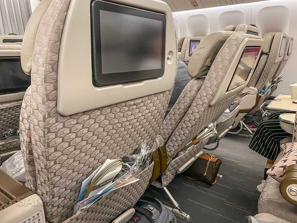 EVA Air Premium Economy seat recline