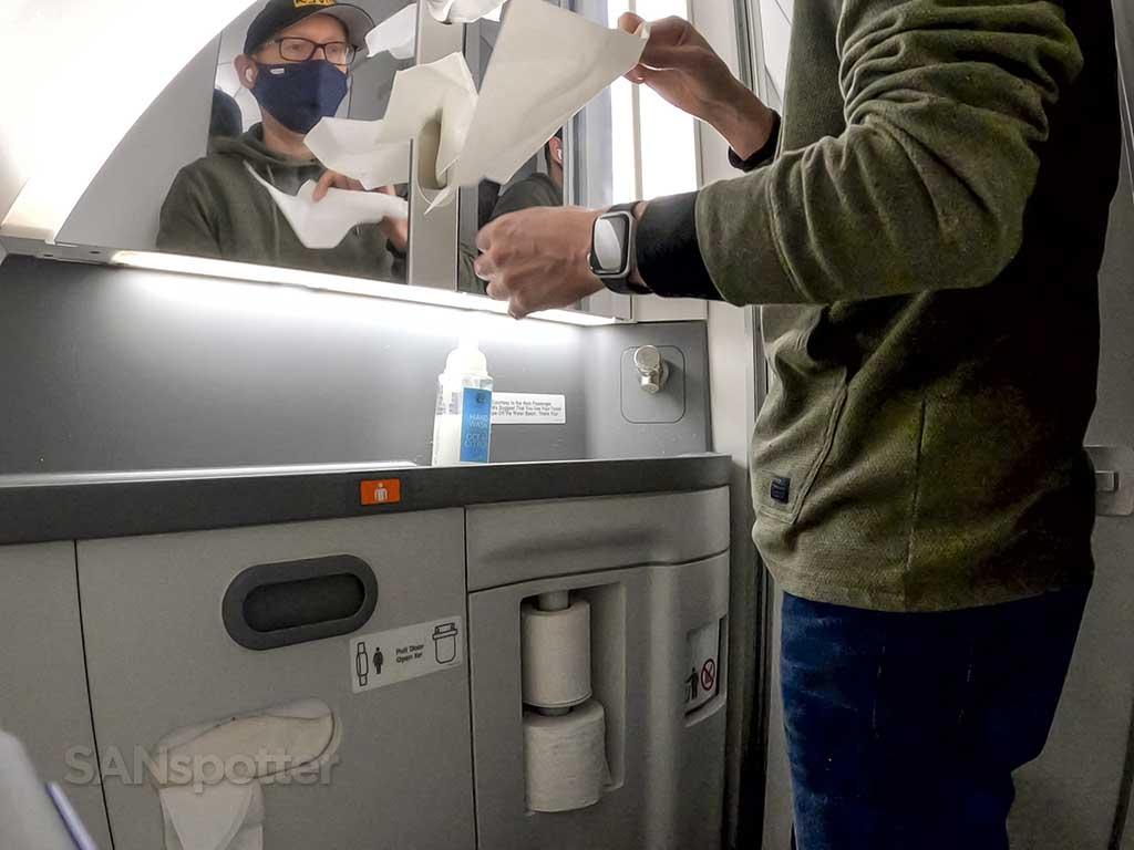 Alaska Airlines 737 MAX lavatory